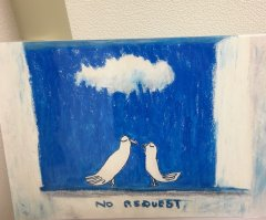 NO REQUEST.